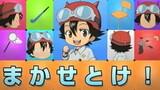 SKET Dance: SD Character Flash Anime