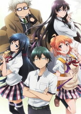 Yahari Ore no Seishun Love Comedy wa Machigatteiru. OVA