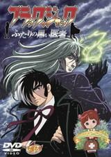 Black Jack: Futari no Kuroi Isha