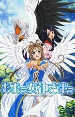 Aa! Megami-sama!: Sorezore no Tsubasa Specials
