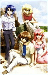 Mobile Suit Gundam SEED: After-Phase Between the Stars