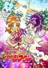 Futari wa Precure: Splash☆Star Maji★Doki♥ Theater