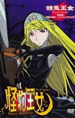 Kaibutsu Oujo (OVA) Specials