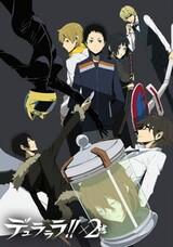 Durarara!!x2 Ketsu