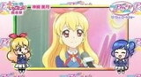Aikatsu!: Dai Starmiya Ichigo Matsuri Zenyasai!!