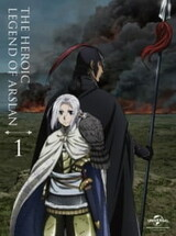 Arslan Senki (TV): Arsen 4-koma Gekijou