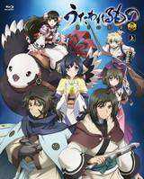Utawarerumono: Itsuwari no Kamen Specials