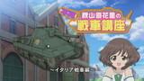 Girls & Panzer: Kore ga Hontou no Anzio-sen Desu! - Fushou Akiyama Yukari no Sensha Kouza