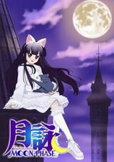 Tsukuyomi: Moon Phase