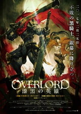 Overlord Movie 2: Shikkoku no Eiyuu