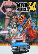 Mad★Bull 34