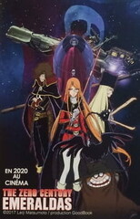 Zero Seiki Movie 1: Emeraldas