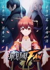 Zhanguo Fan