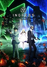 Ingress the Animation