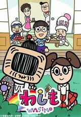Washimo 7th Season