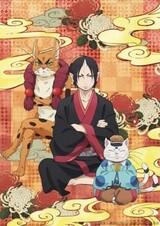 Hoozuki no Reitetsu 2nd Season OVA