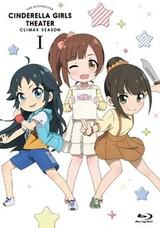 Cinderella Girls Gekijou: Climax Season Specials