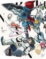 Mobile Suit Gakuen: Kaette Kita G-Reco Koushien
