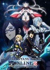 Phantasy Star Online 2: Episode Oracle - Xiao's Report