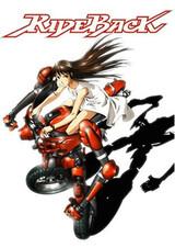 RideBack