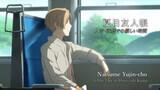 Natsume Yuujinchou: Hitoyoshi Kuma de no Yasashii Jikan