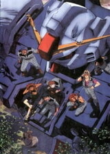 Mobile Suit Gundam: More Information on the Universal Century
