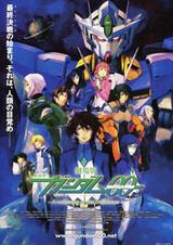 Mobile Suit Gundam 00 The Movie: A Wakening of the Trailblazer