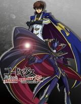 Code Geass: Hangyaku no Lelouch R2 Special Edition - Zero Requiem