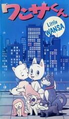 Wansa-kun
