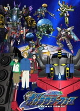 Transformers Galaxy Force