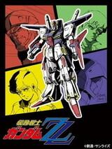 Mobile Suit Gundam ZZ: Gundam Frag.