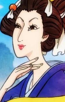 Оцуру / O-Tsuru