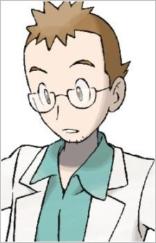 Профессор Уцуги / Professor Utsugi