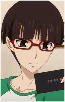 Минэ Курамицу / Mine Kuramitsu