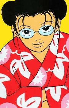 Kumiko Yamaguchi