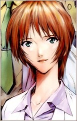 Yui Ikari