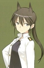 Fumika Kitagou