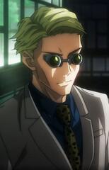 Kento Nanami