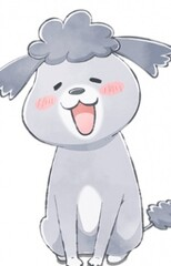Inu-kun