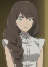Aoi Tanio