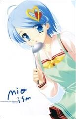 Mio Ogata