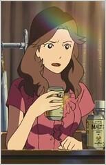 Satomi Akizuki