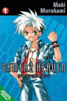 Gamerz Heaven!