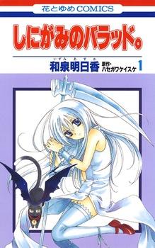Shinigami no Ballad.