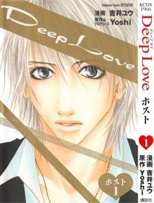 Deep Love: Host
