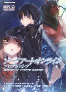 Sword Art Online: Hoshinaki Yoru no Aria
