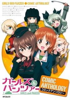 Girls & Panzer: Comic Anthology