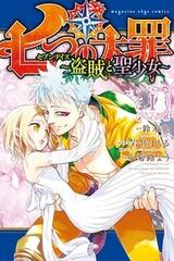 Nanatsu no Taizai: Seven Days - Touzoku to Seishoujo