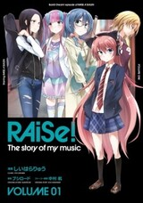 RAiSe!: The Story of My Music