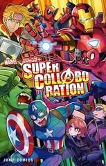 Marvel x Shounen Jump+ Super Collaboration